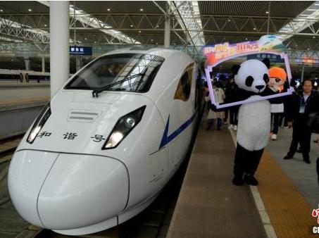 铁路购票积分可兑换车票 12月20日起实施