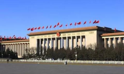 国务院再取消一批行政许可事项 充分释放市场活力