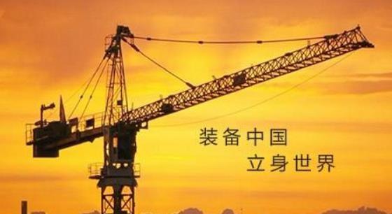 黑龙江八成上市公司盈利 专家:依然任重道远