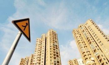 北京楼市调控再出招 司法拍卖房产纳入限购范围
