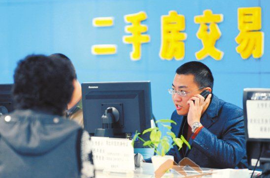 北京二手房市场开始活跃 签单量筑底后现回暖