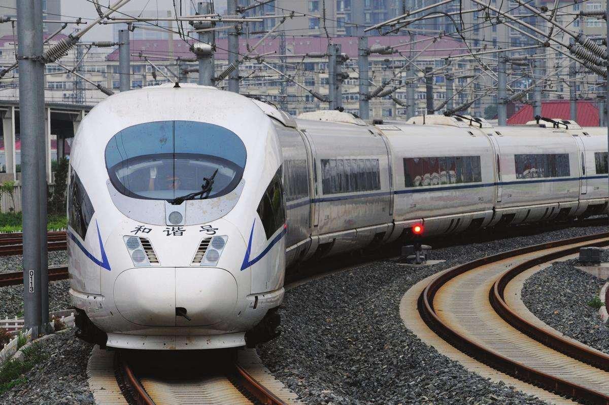 中国高铁明起首次跨省调价