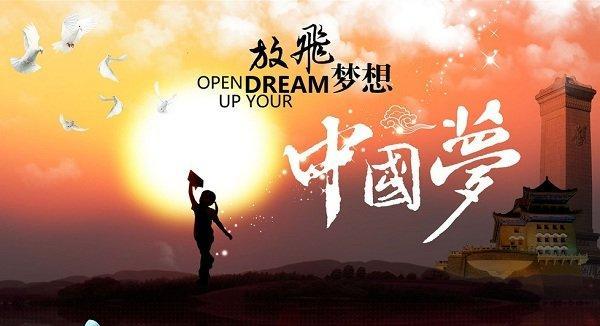 """聚焦""""空巢青年""""现象:""""空巢青年""""与中国梦"""