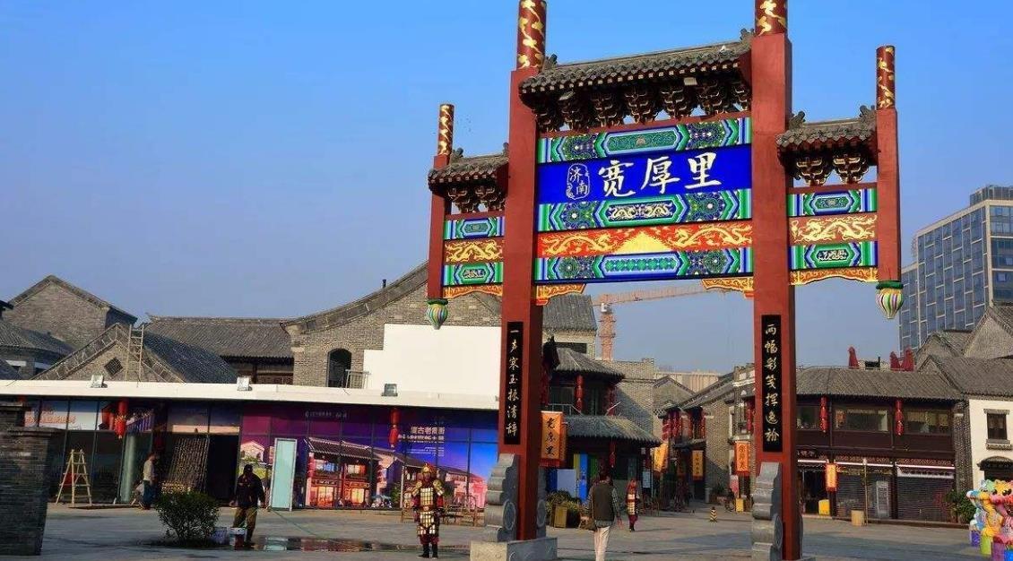 """济南地名新规提报明年立法调研 民政局表示要从根本上消除""""洋地名"""""""