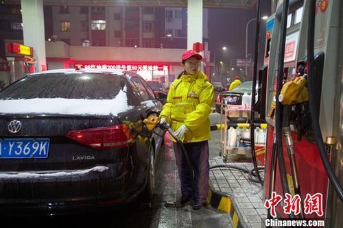 国家发改委:3月14日国内成品油价格不作调整