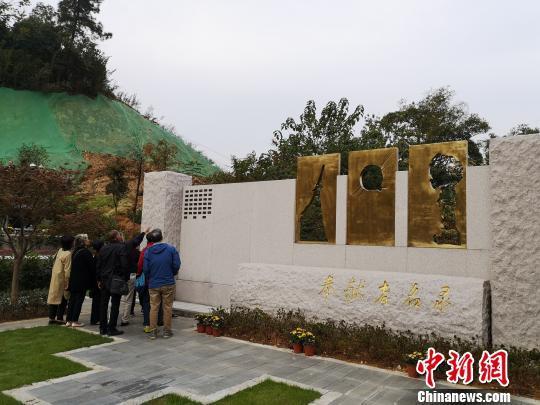 """浙江""""两弹一星""""纪念园开园 首位奉献者落葬"""