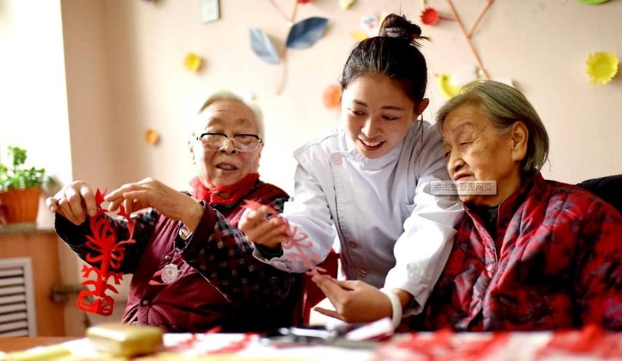 国资划转社保基金 解除养老之忧