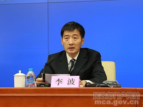 民政部:对擅自以社会智库名义开展活动的依法取缔