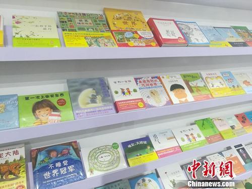 童书市场调查:原创书成绩不俗 引进书版权之争仍存