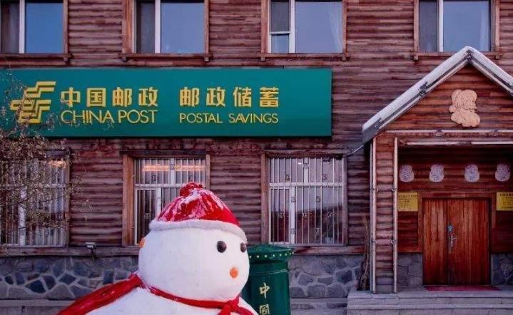 中国已有各类主题邮局近700家——主题邮局