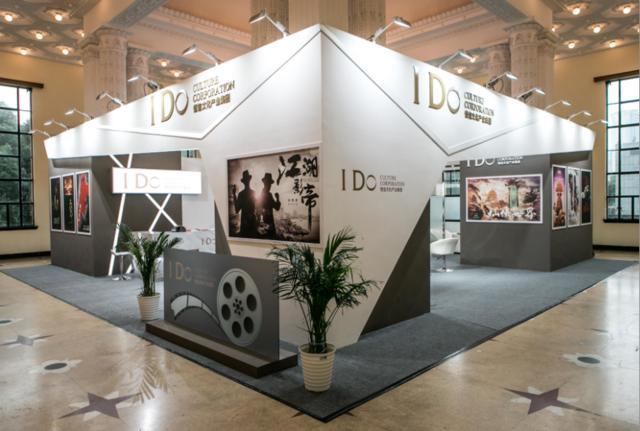 恒信文化亮相上海国际电影节 构建多元影视生态圈