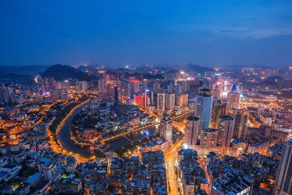 贵州:打造内陆开放型经济高质量发展标杆