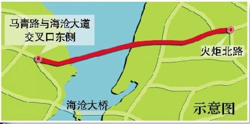 """福建最长跨海隧道开工 将为海沧大桥""""减负"""""""