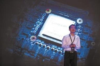 """""""中国芯""""站上云端 可用于计算机视觉领域"""