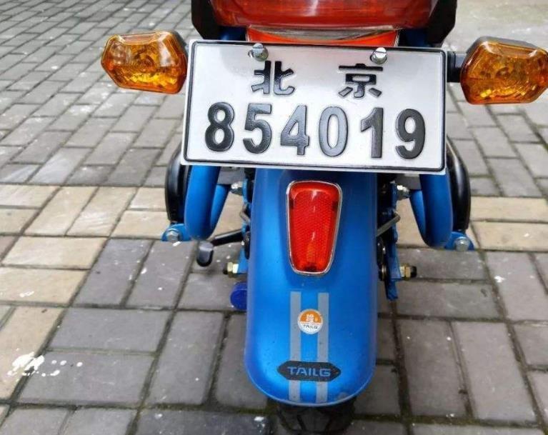 北京:下月起可领取电动车临时标识 可通过APP申报或预约