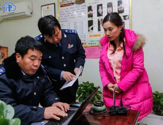 天津打击保健品乱象:对群众举报场所进行突击检查