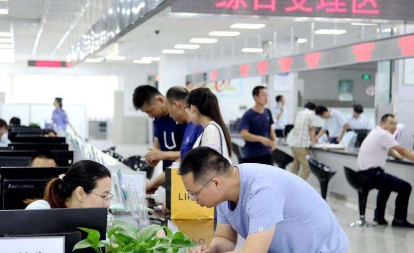 """上海政务服务""""一网通办"""" 变政府""""端菜""""为群众""""点菜"""""""