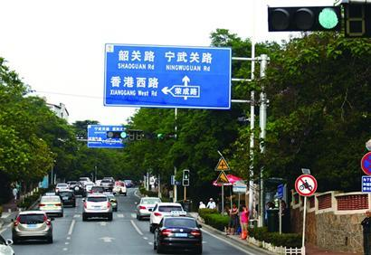 香港路山东路文登路小学香港路山东路福州路香港路澄海一路