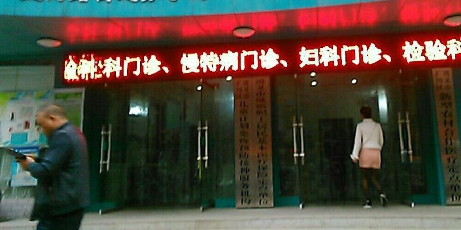 """上海家庭医生""""1+1+1""""签约居民超480万"""