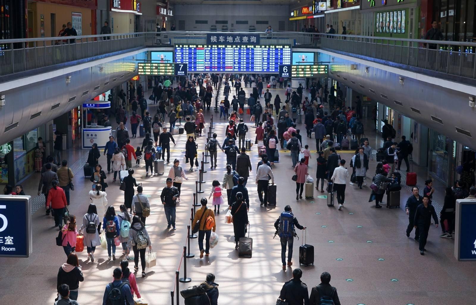 端午假期铁路预计发送旅客4460万人次