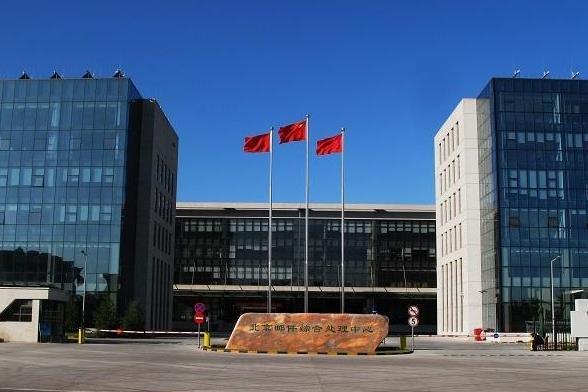 北京80家邮政网点可办交管业务 目前基本无需排队