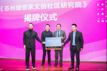 北京西城苏州姑苏跨城合作 探索未来城市解决方案