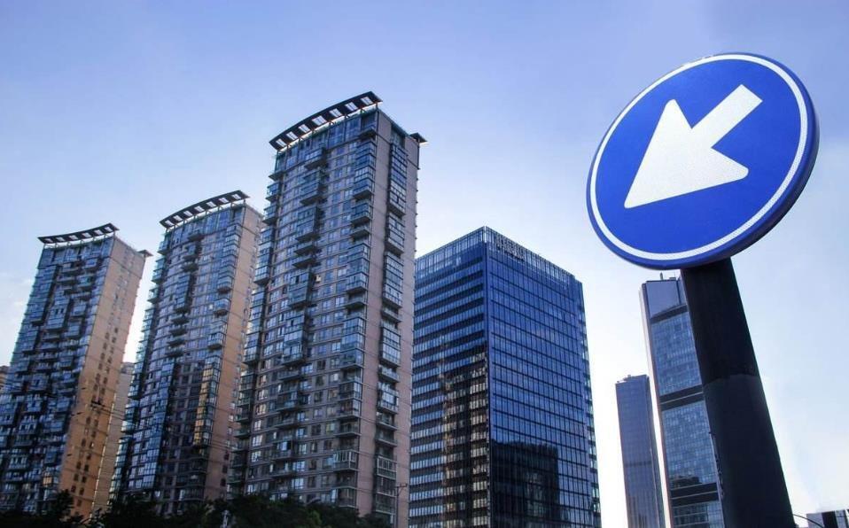 山西太原:调整住房公积金政策