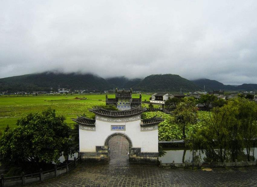 云南腾冲科学建设特色小镇