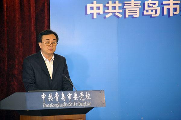 青岛市委党校副校长王中签约仪式上致辞