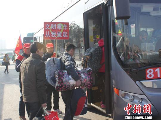郑州公交推出春运直达专线30人以上可私人订制