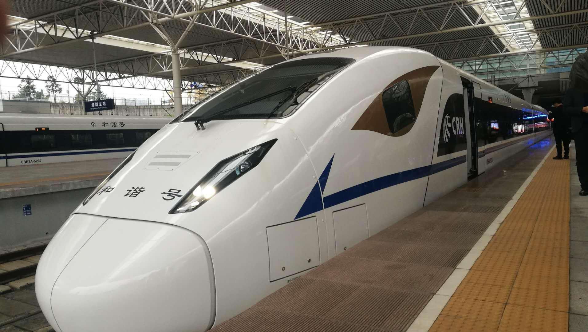 西成高铁全线拉通模拟运行 3小时到西安