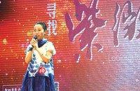贵州导游之星风采大赛复赛落幕 50名导游争夺大奖