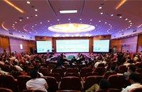 中国安图伊利石产业发展论坛在吉林延吉举行
