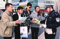 长春市公安局交警支队宣传交通法规知识
