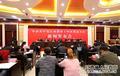 江西省第十四次党代会新闻发布会在南昌召开
