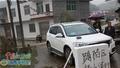 宜春袁州区两村庄出现地陷 有民房倒塌开裂