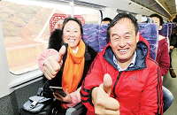 3条铁路同时通车 云南驶入高铁时代