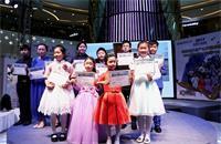 12名云南琴童摘美国音乐遗产公开赛5金7铜