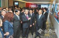 外交部云南全球推介活动在北京举行 王毅陈豪致辞