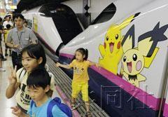 """日本新干线推出""""宠物小精灵""""列车"""