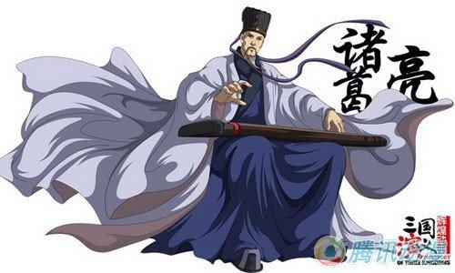 三国演义动画版三国演义动画版图片赵云