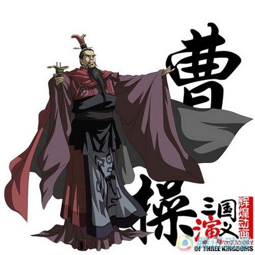 三国演义Q版人物,三国演义城,三国演义动漫版