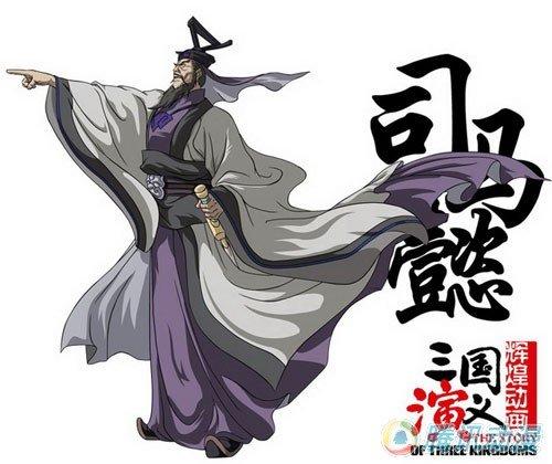 《三国演义》精彩人物介绍司马懿