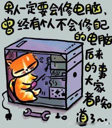(Image Loading)
