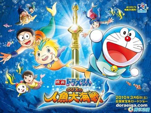[哆啦A梦]2010年剧场版详报曝光!