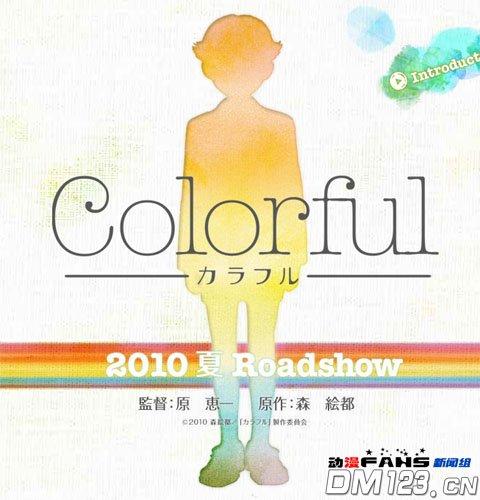 ԭ��һ������[Colourful]���Ĺ�ӳ