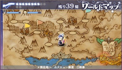 动画改编游戏[信蜂]确定登陆PSP