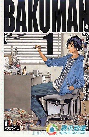 [2010漫画大赏]十部入围作品发表