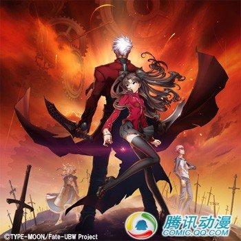 动画[Fate/stay night]剧场版上映