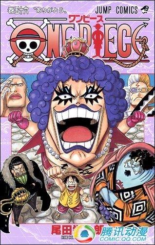 集英社成09年日本漫画市场大赢家
